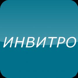 Инвитро-Лечу на Алексеевской