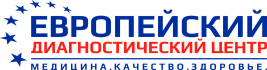 Европейский Диагностический Центр на Шаболовке
