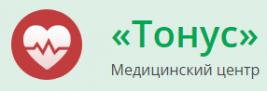 Тонус