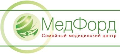 Медицинский центр «МедФорд»
