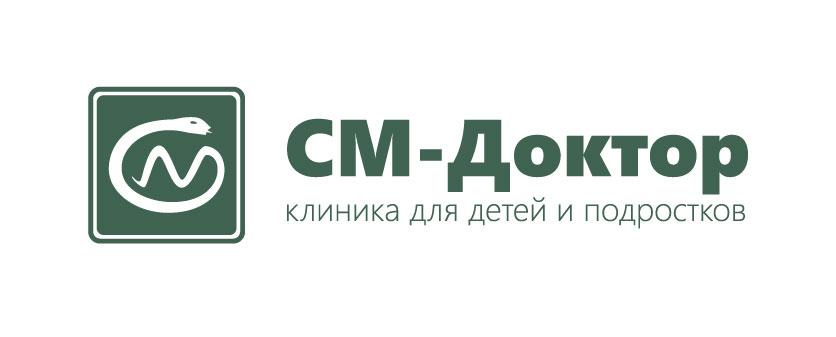 «СМ-Доктор» филиал для детей и подростков
