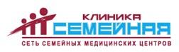 «Клиника Семейная» у м. Сходненская