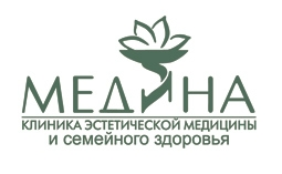 Медина - Поликлиника