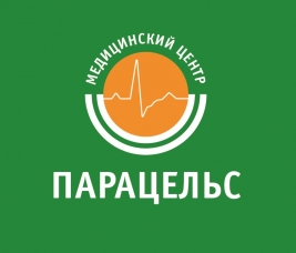 ПАРАЦЕЛЬС