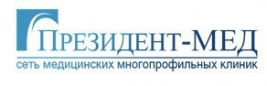 Президент-Мед в Видном