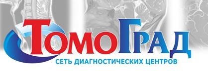 Центр диагностики Климовск