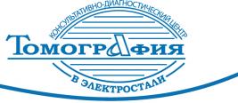 Томография в Электростали