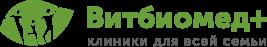 Витбиомед+ на Октябрьской