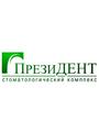 Стоматологический комплекс «ПрезиДЕНТ» на Сухаревской