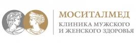 Моситалмед - клиника мужского и женского здоровья, 4-й Ростовский пер.