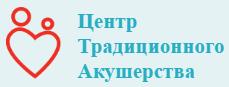 Центр традиционного акушерства и семейной медицины - ЦТА Октябрьское поле