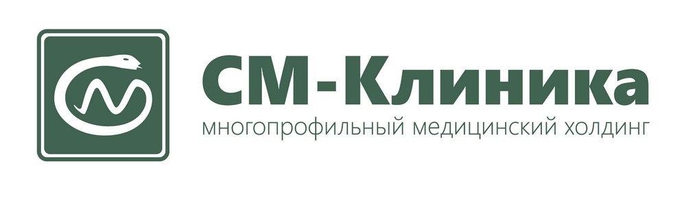 «СМ-Клиника» на ул. Космонавта Волкова