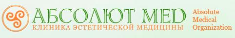 Клиника лазерной и эстетической медицины «Абсолют Мед»