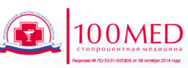 Медицинский центр 100MED в Люберцах