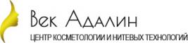 """Центр Косметологии и Нитевых Технологий """"Век Адалин"""""""