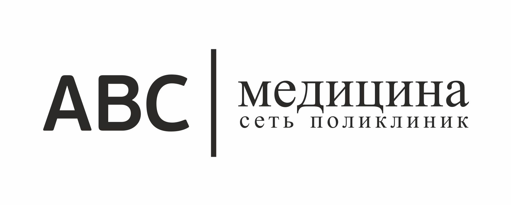 Семейная поликлиника «ABC медицина» у м. Ясенево