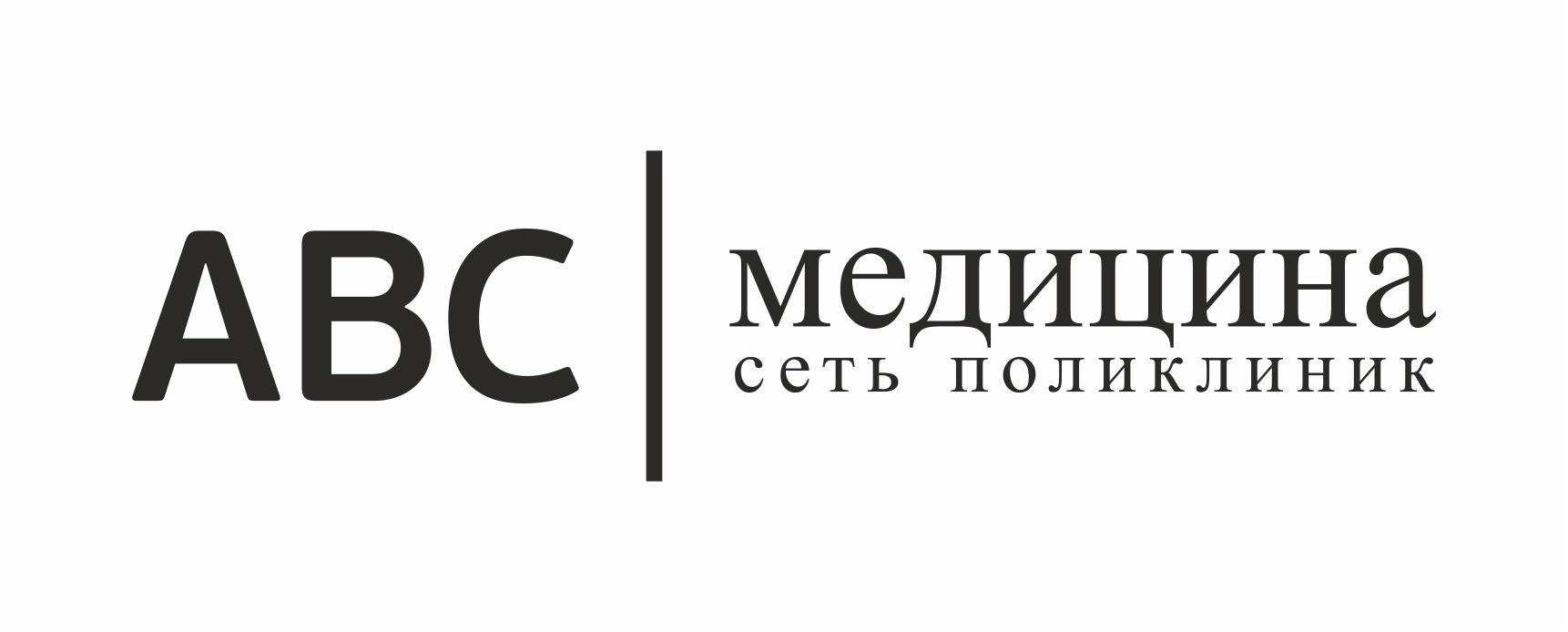 Поликлиника «ABC медицина» у м. Парк Культуры