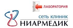 Клиника «НИАРМЕДИК» у м. Щукинская