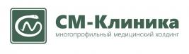 СМ-Клиника в Солнечногорске, мкр. Рекинцо