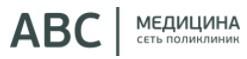 ABC медицина в Ромашково
