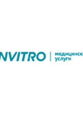 Медицинский офис ИНВИТРО на Октябрьском поле