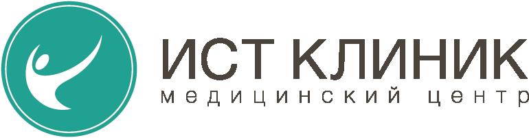Центр восстановительной медицины и реабилитации «ИСТ КЛИНИК»