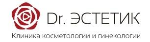 Клиника косметологии и гинекологии Доктор Эстетик в Подсосенском переулке