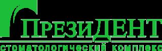ПрезиДент на Динамо