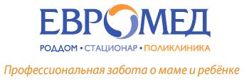 Клиника «Евро-Мед» у м. Сухаревская