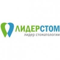 «ЛидерСтом» у м. Каширская