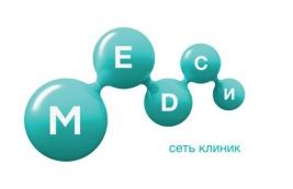 Клиника МЕДСИ на Солянке