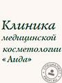 Клиника медицинской косметологии «АИДА» у м. Академическая