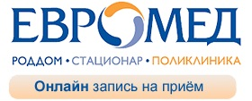 Клиника «Евро-Мед» у м. Полежаевская