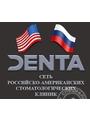 Российско-Американская клиника «Дента» у м. Медведково