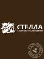 Стоматология «СТЕЛЛА» на Ореховом бульваре