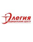 Медицинский центр «Элегия» у м. Полежаевская