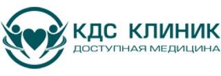 Стоматология КДС-клиник