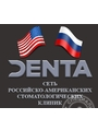 Российско-Американская клиника «Дента» у м. Менделеевская