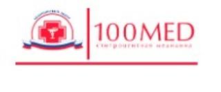 100med в Лыткарино