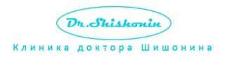 Клиника доктора Шишонина детское отделение