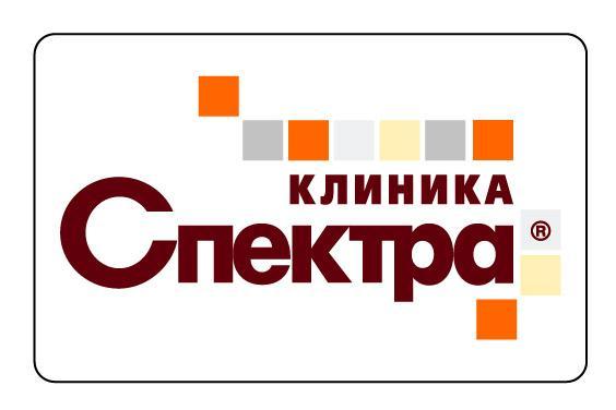 Стоматологическая клиника «Спектра» в Петровском переулке