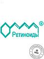 Научный дерматологический центр «Ретиноиды»
