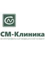 Стоматологическое отделение «СМ-Клиника» на ул. Клары Цеткин