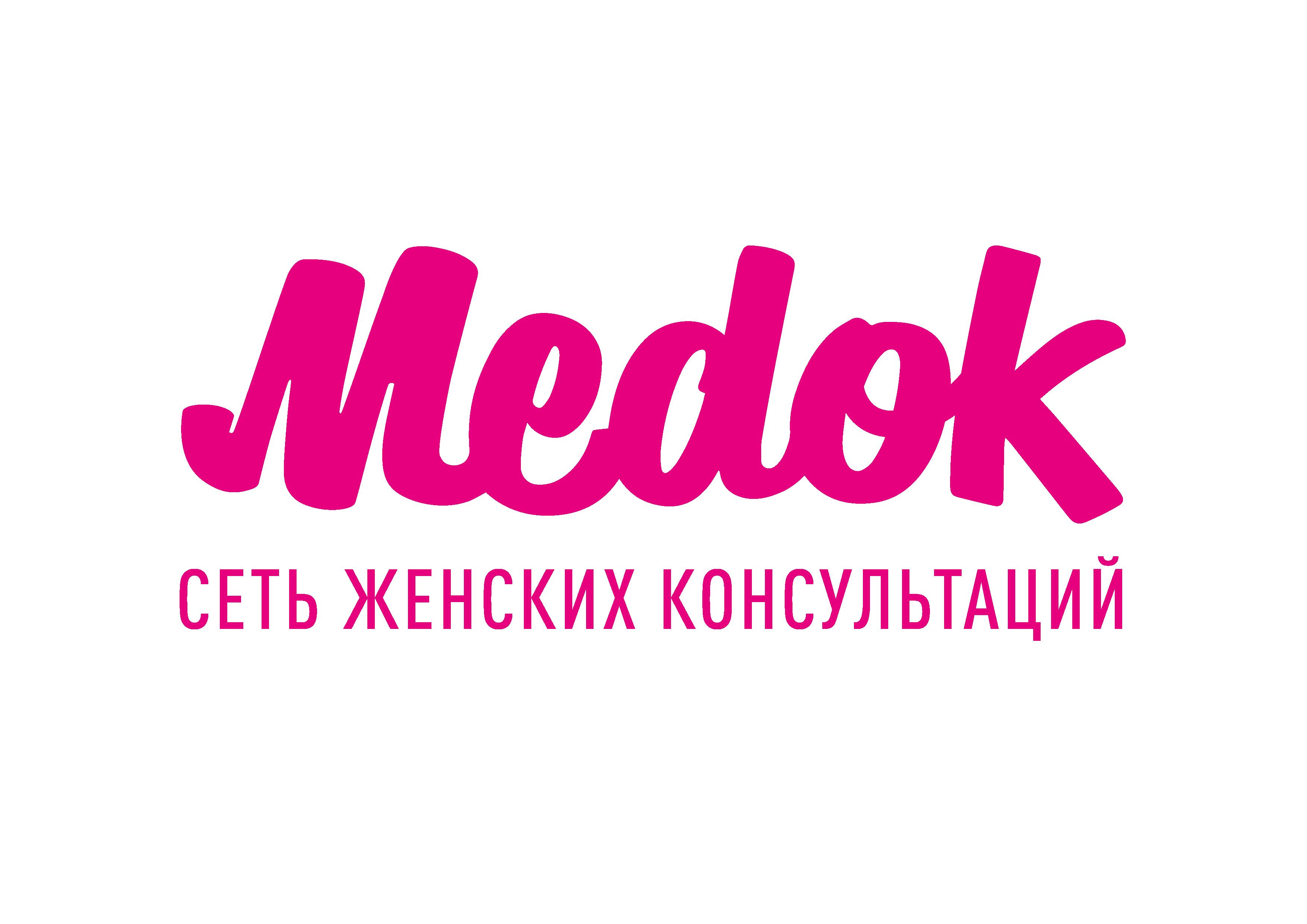 Женская консультация «Медок» в Бутово