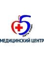 Медицинский центр Пять плюс на метро Алма-Атинская