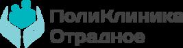 ПолиКлиника Отрадное на метро Отрадное