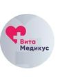 Медицинский центр Вита Медикус в Видном на Ольховой улице, 1