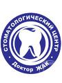 Стоматология Доктора Жака у м. Петровско-Разумовская