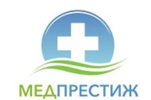 Медицинский центр МедПрестиж в Подольске