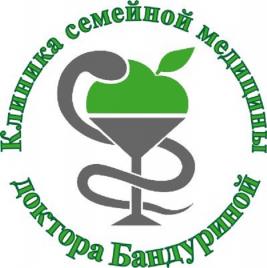 Первая клиника Измайлово доктора Бандуриной на Парковой